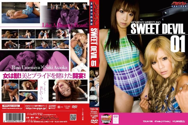TDLN-106 [Tokusatsu Heroine Institute, WEB] Sale WOMENS (Giga) 2010-01-10