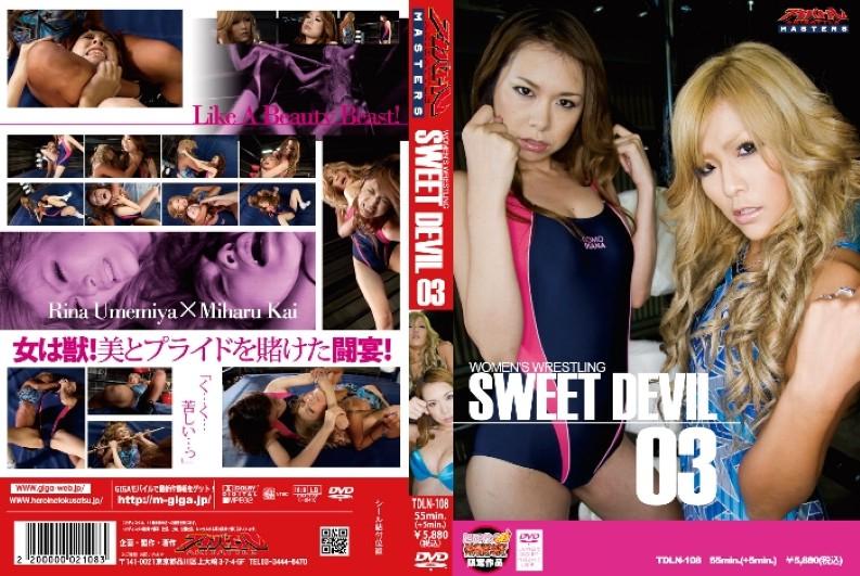 TDLN-108 [Tokusatsu Heroine Institute, WEB] Sale WOMENS (Giga) 2010-01-10