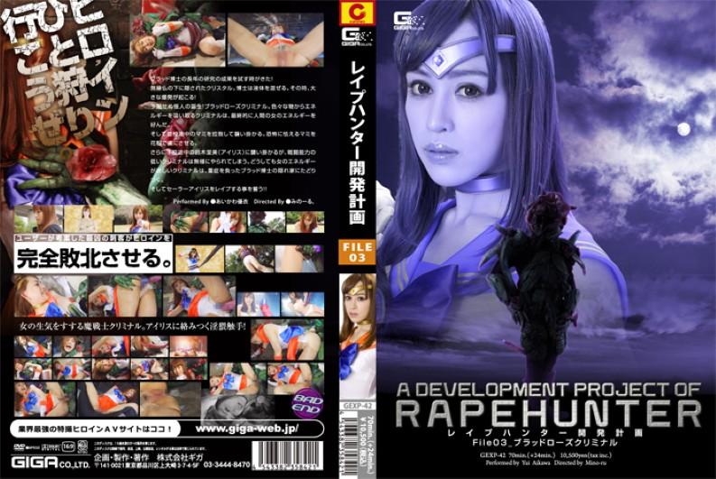 GEXP-42 Hunter Rape File_03Blood Development Plan (Giga) 2012-02-24