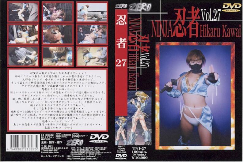 TNI-27 Ninja Vol.27 (Giga) 2006-04-01