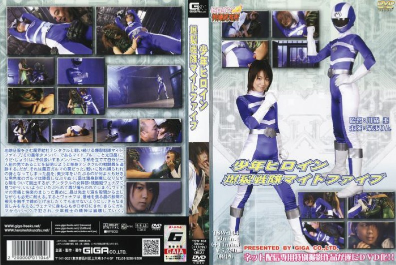 TSW-104 Five Sentai Heroine Might Exploding Boy HQ